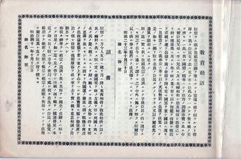 s-02.jpg